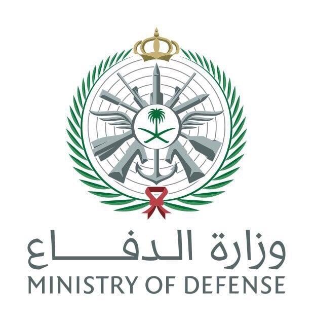 وزارة الدفاع تعلن عن فتح باب القبول بالكليات العسكرية لخريجي الثانوية العامة