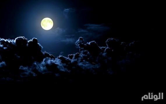 «قـمر رمضـان» يكتـمل بـدرًا الـيوم
