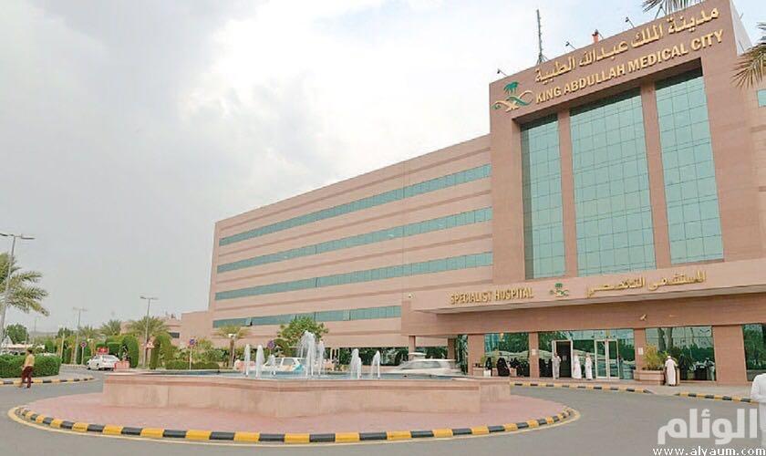 إنقاذ حياة أربعينية من نزيف حاد بالكبد في مدينة الملك عبدالله الطبية