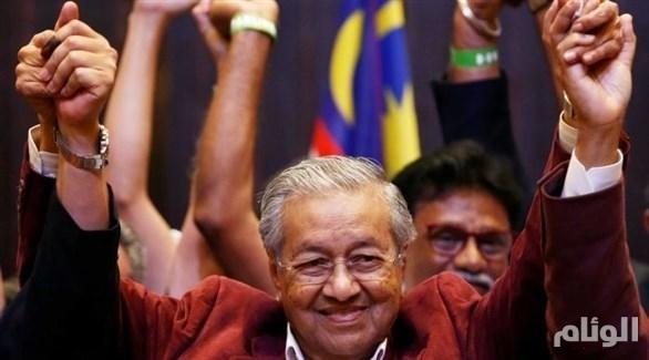 مهاتير محمد يعود للسلطة في ماليزيا