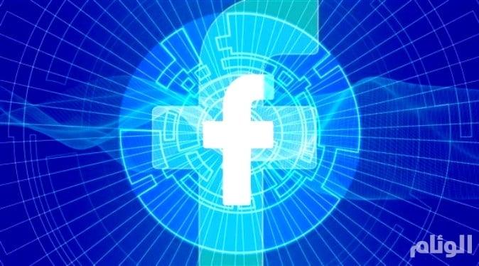 «فيسبوك» تعتزم إطلاق عملة رقمية مشفرة خاصة بها