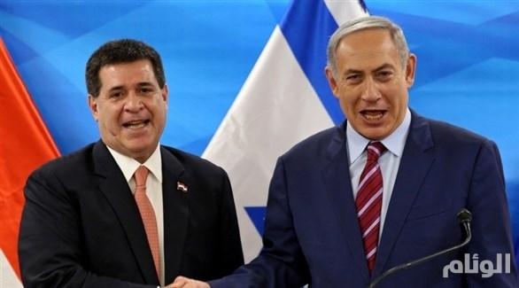 باراغواي تفتح سفارتها في القدس