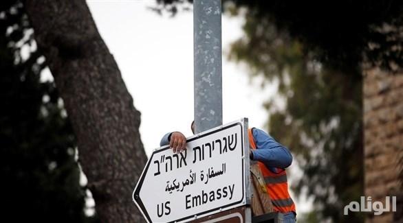 البرازيل تفتتح مكتب تجاري بالقدس وفلسطين تستدعي السفير