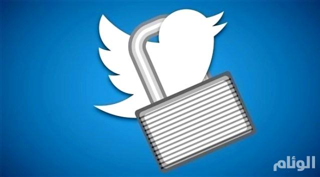 تويتر يغلق مليون حساب يوميا لهذه الأسباب