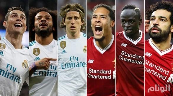 «5» عوامل رئيسية ستحسم نهائي أبطال أوروبا