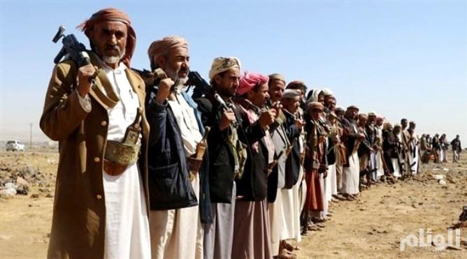 اليمن: قبائل صعدة تتبرأ من الحوثي