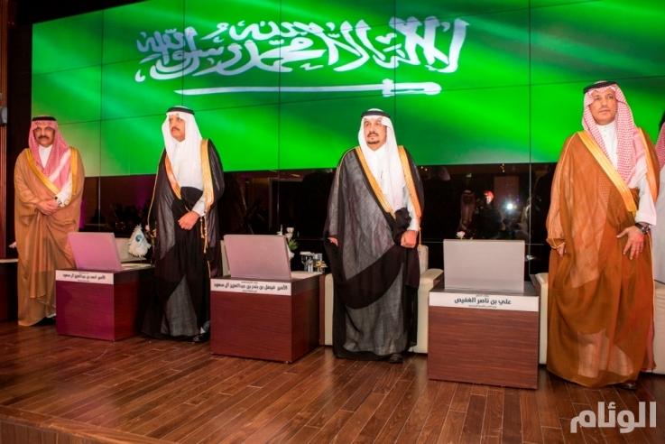 الأمير أحمد بن عبدالعزيز يشيد بإنجازات جمعية ألزهايمر