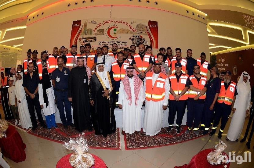 بالصور: الاحتفال باليوم العالمي للهلال الاحمر في مكة المكرمة