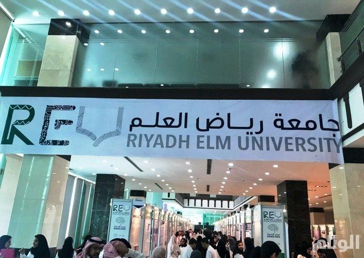أمير الرياض يرعى حفل تخريج دفعة جديدة من طلاب جامعة رياض العلم