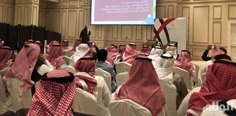 وزارة الثقافة والإعلام تشرع في إعداد وثيقة لتنظيم عمل المؤثرين في مواقع التواصل الاجتماعي بالمملكة