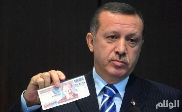الليرة التركية تواصل انهيارها وتهبط لمستوى قياسي