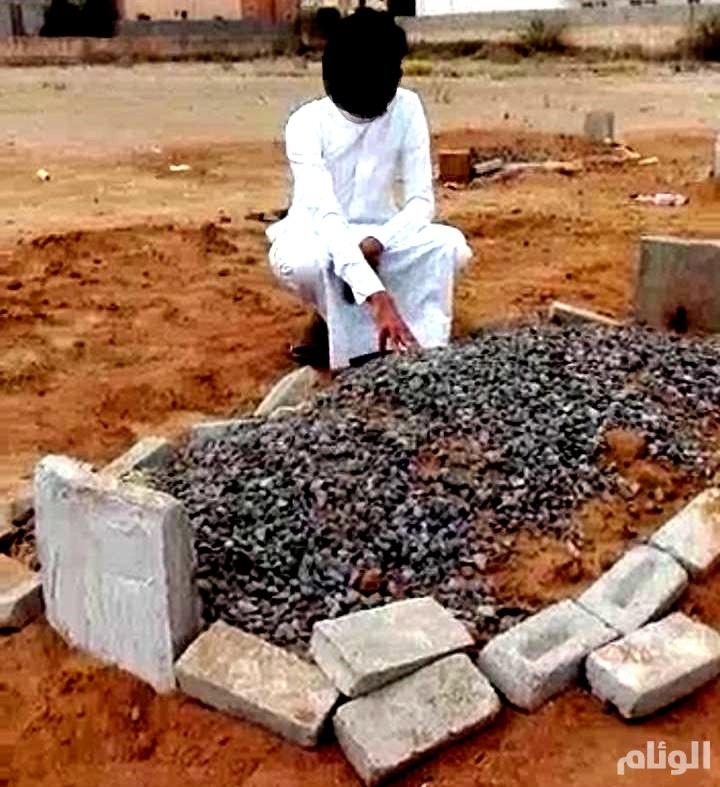 شرطة جازان تكشف حقيقة ظهور شاب يتظلم أمام قبر أخيه بأبو عريش