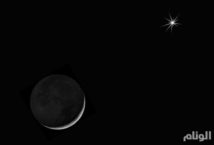 فلكية جدة: هلال رمضان العملاق يقترن بالزهرة بسماء السعودية