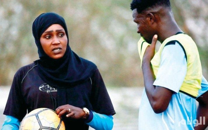 «سلمى السودانية» تدرّب فريق كرة قدم للرجال