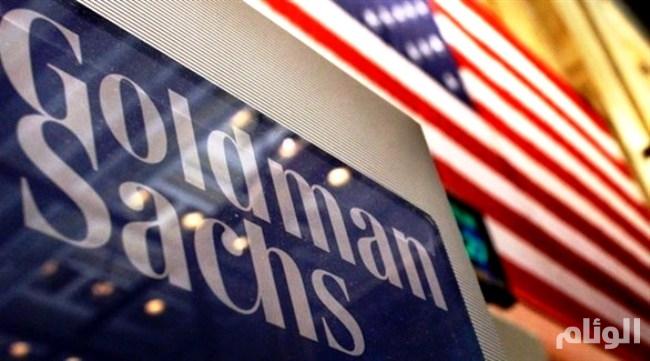 «الشيطان» يتسبب بتغريم بنك أمريكي 110 ملايين دولار