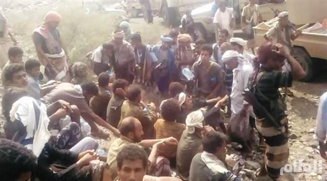 الجيش اليمني: أسر «70» عنصراً حوثياً في تعز