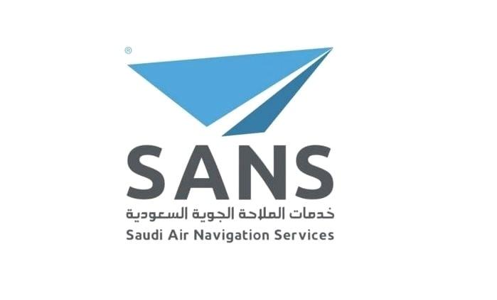 تفاصيل الوظائف بخدمات الملاحة الجوية السعودية
