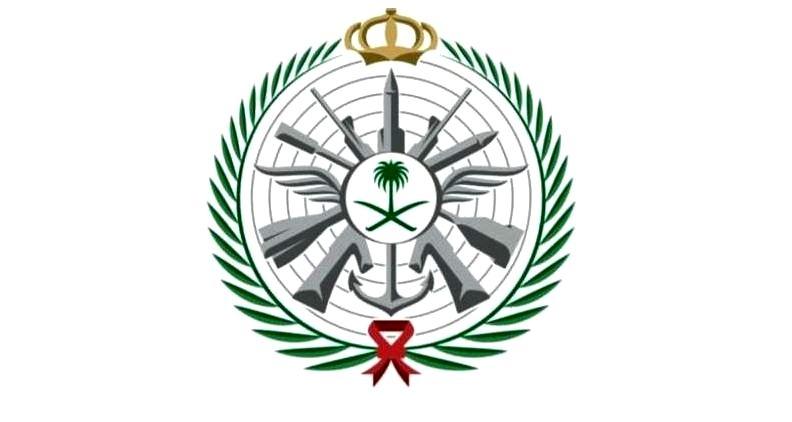 وزارة الدفاع تفتح القبول في المعاهد العسكرية وبرنامج الابتعاث