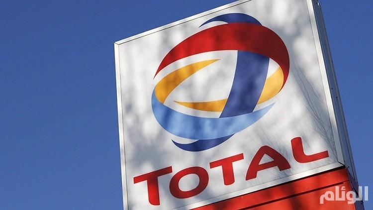 «توتال» تنسحب من مشروع بمليار دولار في إيران