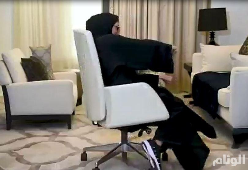 جدل من إعلان بنك سعودي يتضمن إشارة لفتاة تمارس التفحيط