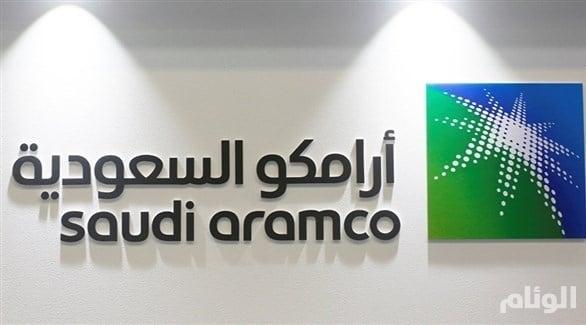 أرامكو السعودية للنفط هي الشركة الأعلى ربحية في العالم