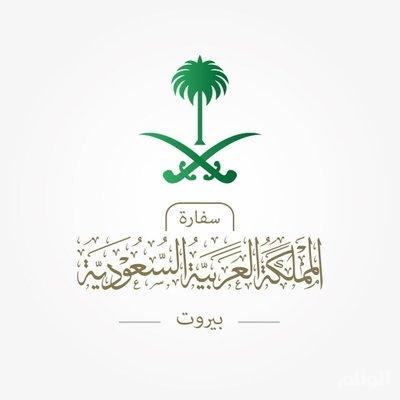 شخص مجهول ينتحل اسم أمير سعودي في لبنان