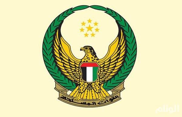 القوات المسلحة الإماراتية تعلن استشهاد 4 من جنودها في اليمن