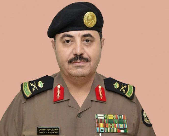 اللواء ناصر القحطاني مساعدا لمدير الأمن العام لشؤون الأمن