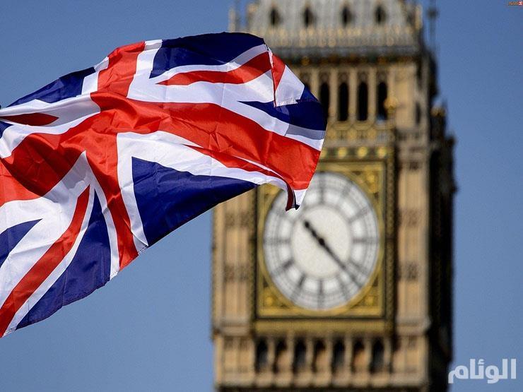 بريطانيا تقدم خطة مثيرة للجدل لمستقبلها مع الاتحاد الاوروبي