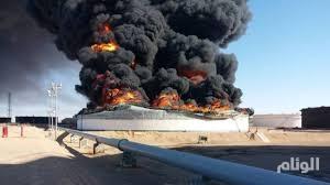 اشتعال النيران في صهريج نفط ثالث في رأس لانوف بليبيا