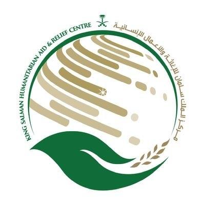 مركز الملك سلمان للإغاثة يدشن مشروعا جديدا بمحافظة يمنية