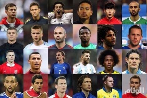 اكتشف شبيهك بين لاعبي كأس العالم