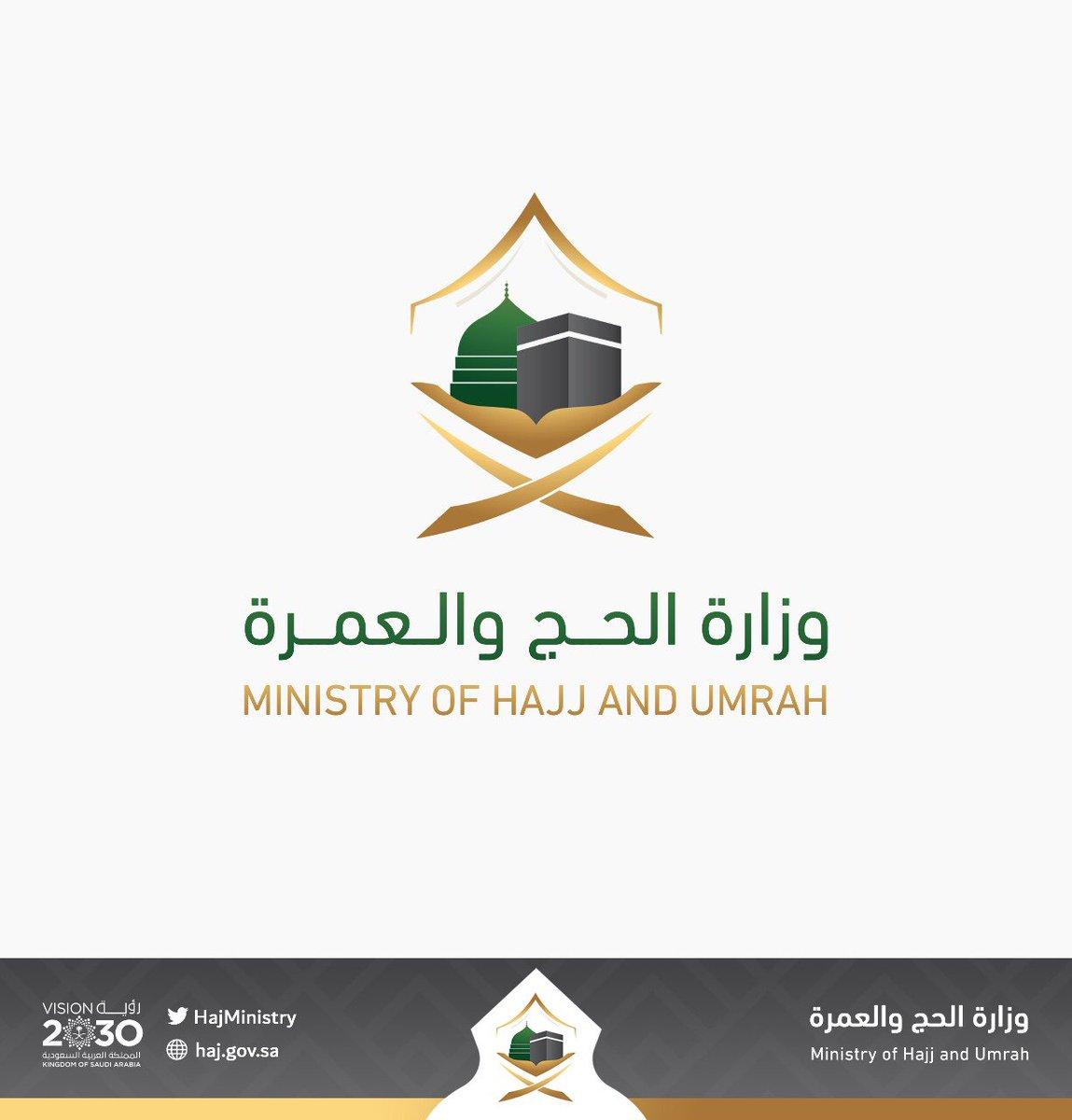 وزير الحج والعمرة يكلف باستضافة المعتمرين السودانيين وتقديم الخدمات لهم حتى عودة الرحلات إلى بلدهم