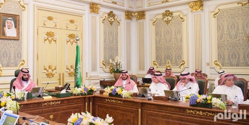 ولي العهد يرأس الاجتماع الأول لمجلس إدارة الهيئة الملكية لمكة والمشاعر المقدسة