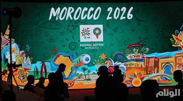 مونديال 2026.. النتائج الأولية تخذل المغرب