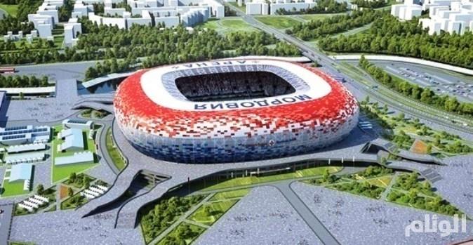 «12» ملعباً تستضيف مباريات كأس العالم 2018