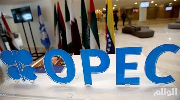السعودية تخطط لقمة نفطية لزعماء أوبك