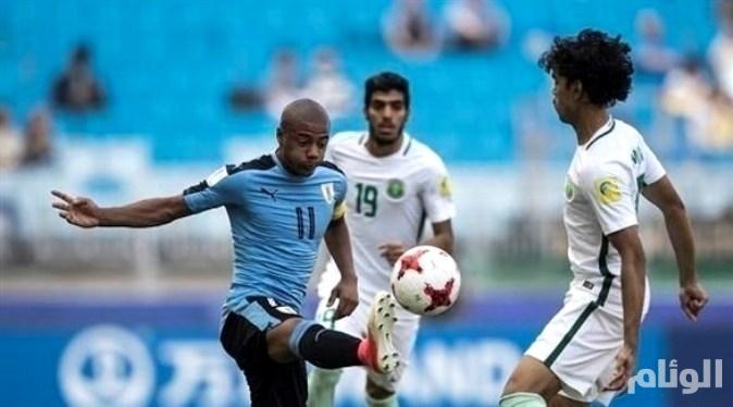 التاريخ يرجح كفة السعودية أمام أوروغواي