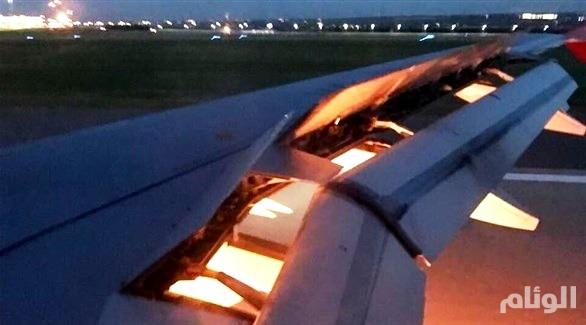 «الطيران الروسية» تحقق في حادثة منتخب السعودية