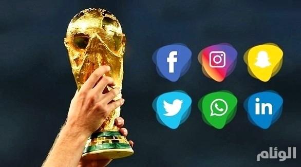 «الفيفا» يراقب منصات التواصل الاجتماعي خلال مونديال روسيا