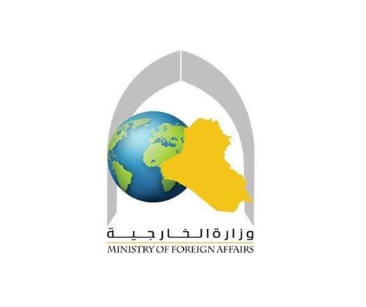 الخارجية العراقية: استهداف القوات المقاتلة لداعش يعتبر دعما للتنظيم المتطرف
