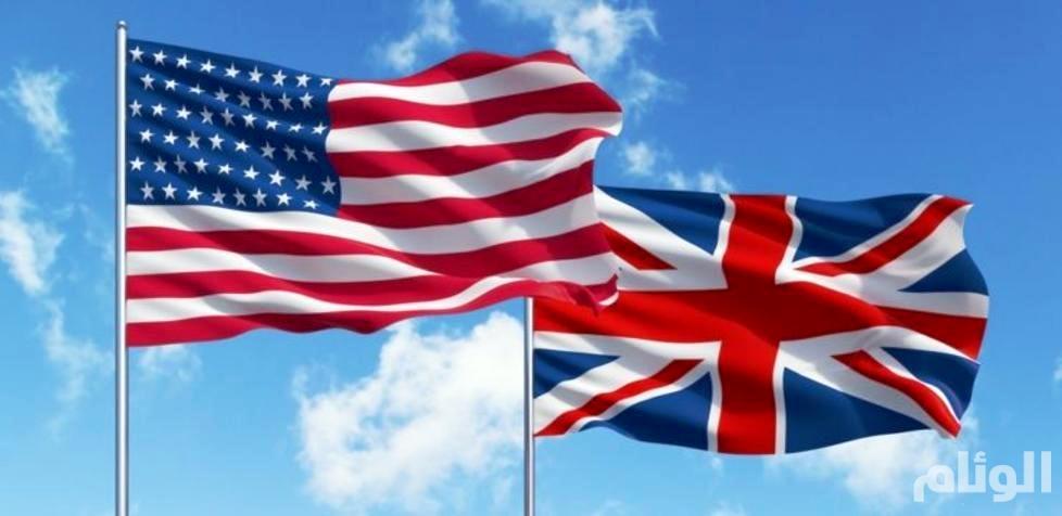 وزير التجارة البريطاني: لن نوقع أي اتفاق تجاري مع أمريكا