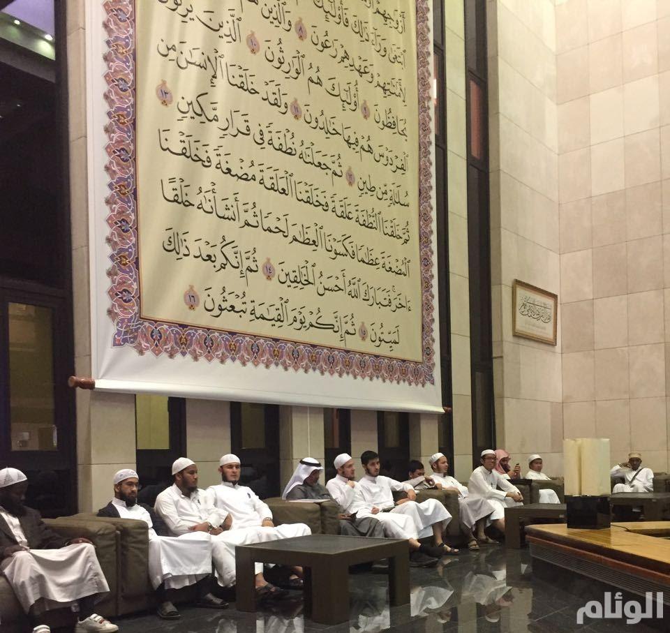 «أوقاف الراجحي» تنفذ برامج لطلاب المنح الدراسية بالجامعة الإسلامية بالمدينة