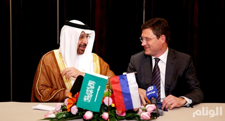 لقاء سعودي روسي وشيك في دافوس