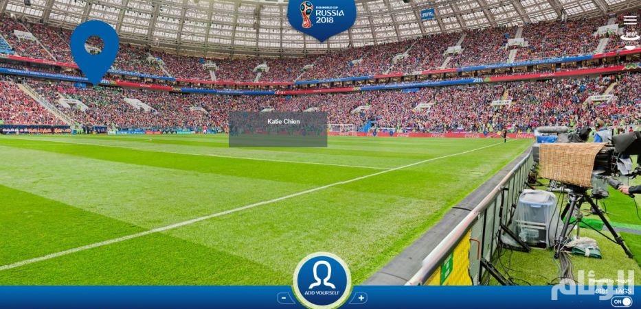 شاهد: كل من حضر مباراة روسيا والسعودية في المونديال | صحيفة الوئام الالكترونية