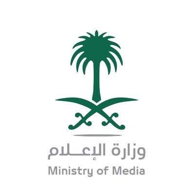 وزارة الإعلام ترفض الاتهامات غير المسؤولة الصادرة من الاتحاد الأوربي لكرة القدم فيما يخص أن بي أوت كيو تتخذ من المملكة مقرا لها