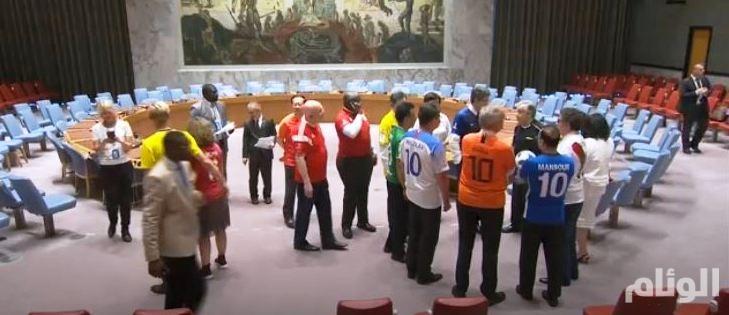 هوس كأس العالم يطال مجلس الأمن