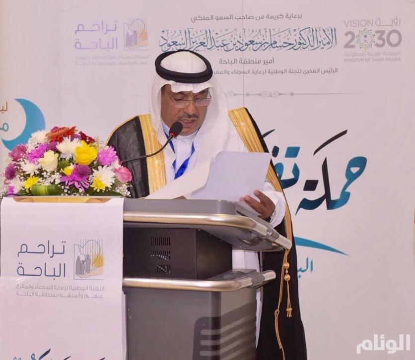 تراحم الباحة تسهم في إطلاق 33 نزيلاً من المطالبين بحقوق مالية