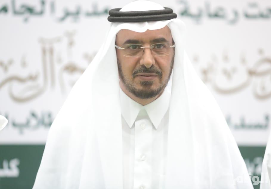 مدير جامعة شقراء : ولي العهد حقق إنجازات كبرى في فترة وجيزة