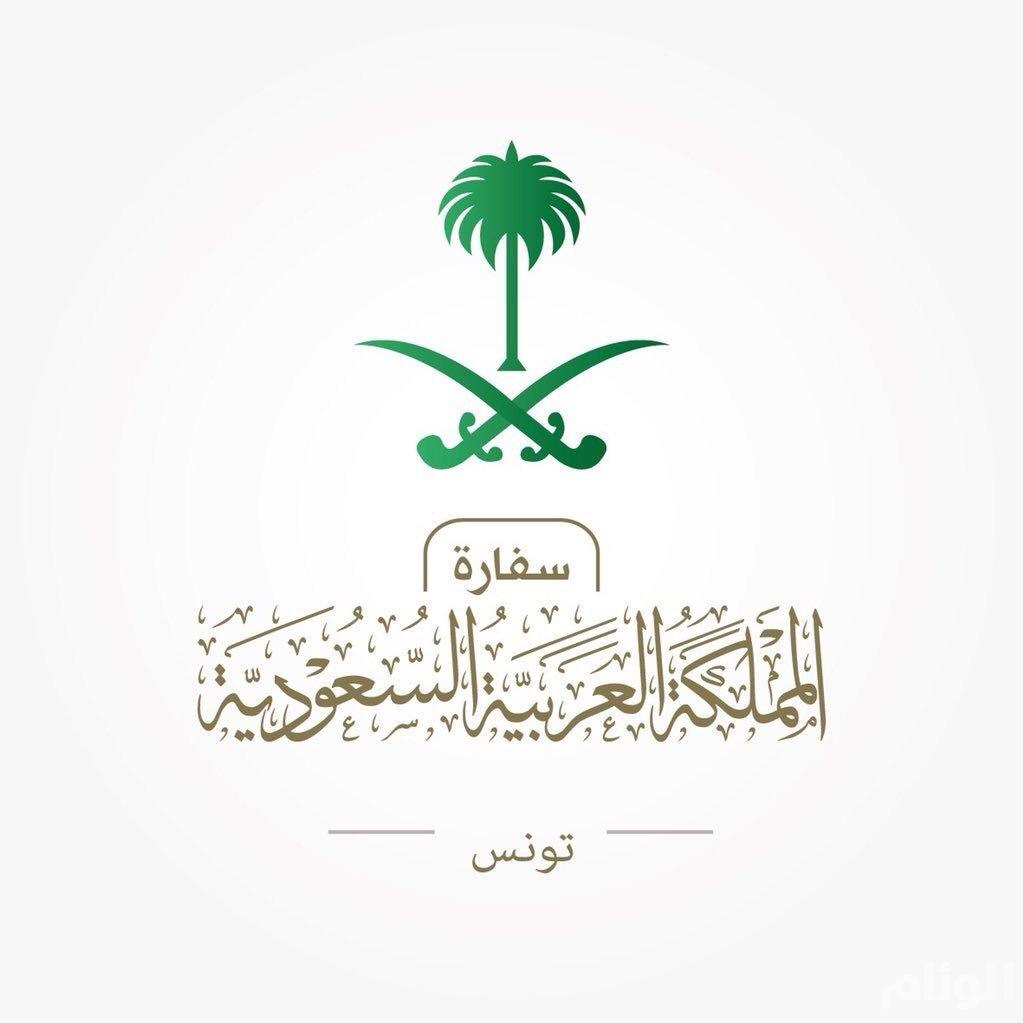 السفارة السعودية في تونس تؤكد: الفنانة لطيفة لم يسبق أن تقدمت بطلب تأشيرة عمرة